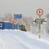 Ледовые переправы в Омской области должны открыть до 30 декабря