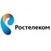 """""""Ростелеком"""" предоставил планы развития проекта ГИС ЖКХ на 2013г."""