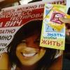 152 омича сдали экспресс-анализы в первый день акции «Тест на ВИЧ»