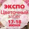 Участницам цветочного забега в Омске предложат модный дизайн ногтей