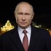 Поздравление Путина показали омичам на час раньше