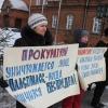 Привлечь внимание прокуратуры пытаются работники «Омскполимера»