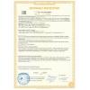 Правила осуществления товарооборота между членами Таможенного союза