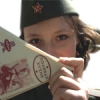 Военные письма с трофеем