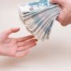 Микрокредиты под макропроценты