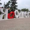 Омск потратит на День города 10 млн рублей