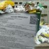 Омичей ждет еще один перерасчет платы за мусор