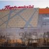 Омскому кинотеатру «Первомайский» разрешили работать