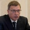 Врио омского Губернатора Бурков поехал в Москву поговорить о региональном бюджете
