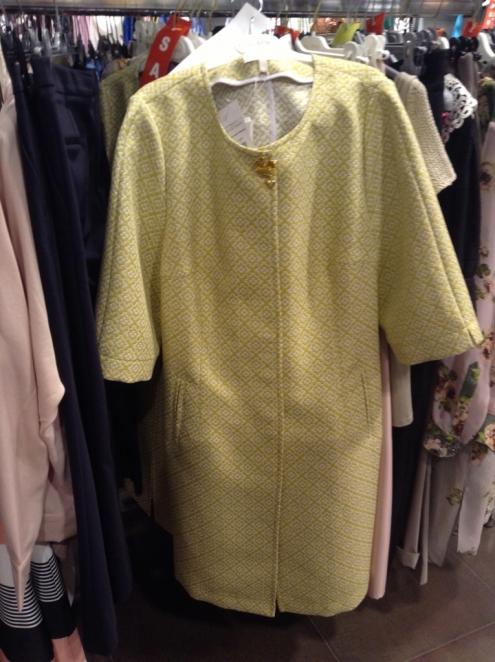 интернет-магазина Mega-Moda.ru Mega-Moda.ru - интернет-магазин модной женской и детской одежды