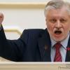Миронов вспомнил в Омске про партию Ленина