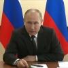 Путин приехал в Сибирь