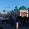 Тысячи омичей провели выходной под разноцветными «пончиками»