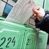 Закон о льготах на капремонт вступит в силу со 2 мая в Омской области