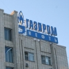 Центр кадровых решений «Газпром нефти» создали в Омске