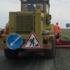 В рамках второй волны дорожного ремонта в Омске отфрезеровано 90% старого асфальта