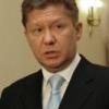 Председатель правления ОАО «Газпром» Алексей Миллер: «Мы увеличим финансирование Омской области»
