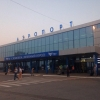 «Уральские авиалинии» решили не возить омичей в Пекин