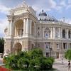 Посуточная аренда в Одессе