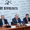 В 2017 году в Омской области увеличится сумма маткапитала