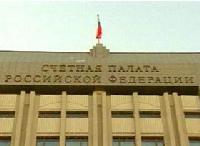 Счетная палата РФ обнаружила нарушения в банкротстве Омсктрансмаша