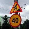 Из-за ремонта сетей в Омске перекрыто движение на 2-х улицах