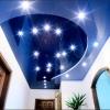 Карэ Нуар - представляют натяжные потолки