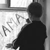Омских сирот передали в областное правительство