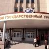 При строительстве главного корпуса ОмГУ выявлены миллионные махинации