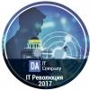 В 7-й раз в Омске пройдет ИТ-фестиваль