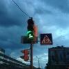 Омичи могут повлиять на строительство светофоров