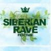 Siberian Rave Festival 2010