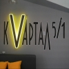 В омской библиотеке «Квартал 5/1» пройдет встреча со сценаристом «Comedy Club production»