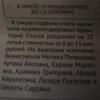 «Армяндорстрой»: омичи обсуждают результаты аукциона на ремонт дворов