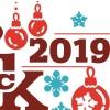 Омская мэрия на 20% урезала финансирование для новогоднего оформления