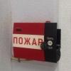 В Омске из-за нарушений пожарной безопасности планируют закрыть 4 объекта