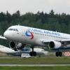 Из Омска в Санкт-Петербург начнут летать «Уральские авиалинии»