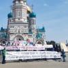 В Омске вновь борются с «Матильдой» молитвами