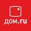 «Дом.ru» дарит скорость