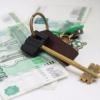 У директора омской фирмы могут забрать квартиру за долги по зарплате