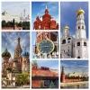 Как не дорого посмотреть Россию?