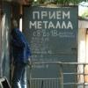 Омич украл у соседки гараж и сдал на металлолом за 21 500