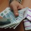 """Работникам омского НПО """"Мостовик"""" частично выплатили зарплату"""