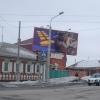 В Омске проведут торги на право размещения рекламных конструкций