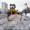 Дороги Омска стали чистить по-новому
