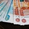 Пенсионерка потеряла 25 тысяч рублей после того, как сыграла в онлайн-игру