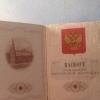 Пермяк пытался оформить съемную квартиру в Омске на себя, чтобы потом ее продать
