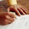 Нашелся претендент на контракт стоимостью в... 500 рублей