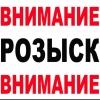В Омской области ищут 11-летнего мальчика, которого прячут от отца
