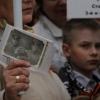 """В Омске выбрали маршрут для """"Бессмертного полка"""""""